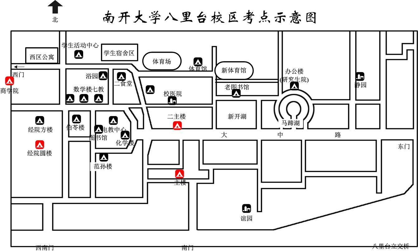 电路 电路图 电子 原理图 1342_812